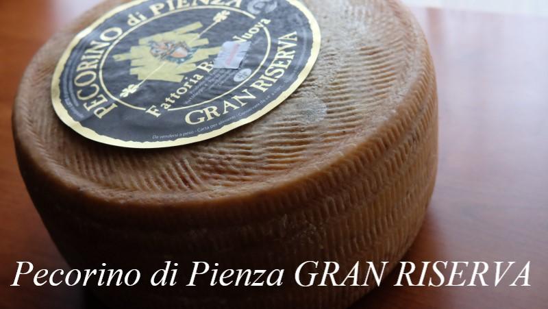 ピアッティ ペコリーノ・ディ・ピエンツァ・グランリゼルバ
