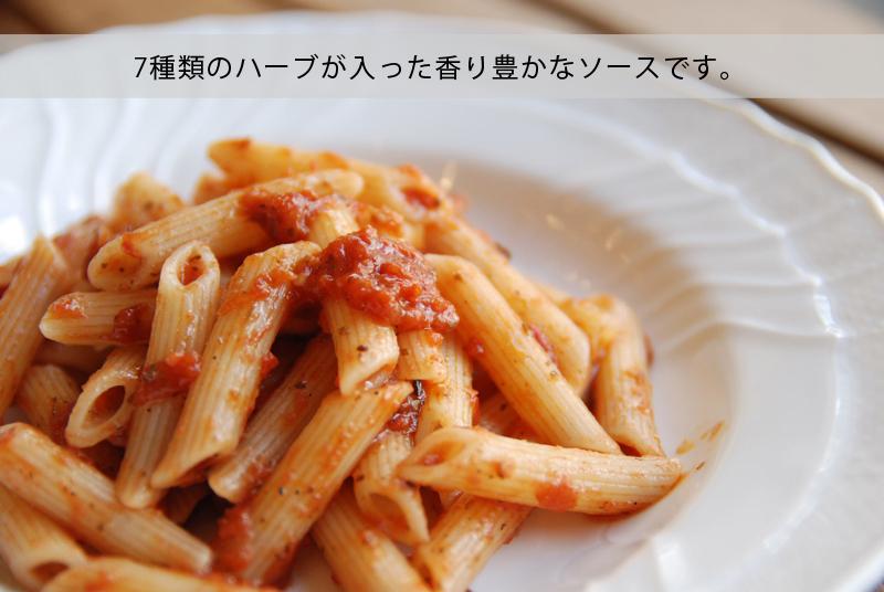 ピアッティ:トマトソース【セッテ・エルベ】
