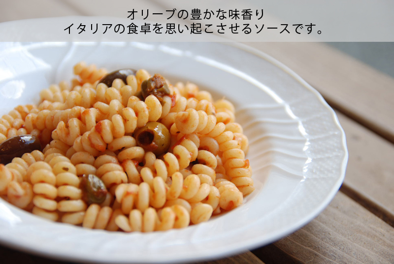 ピアッティ:トマトソース【プッタネスカ】