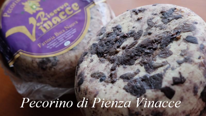 ピアッティ ペコリーノ・ディ・ピエンツァ・ヴィナッチェ(葡萄絞りカス)